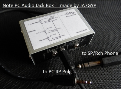 Note-pc-audio-jack-box