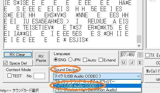 Dscw_mic_set