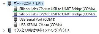Com_port_3