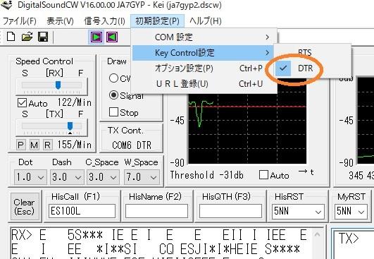 Dscw_kcont_2