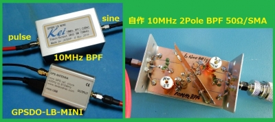 10mhz-bpf-2_20200218104201